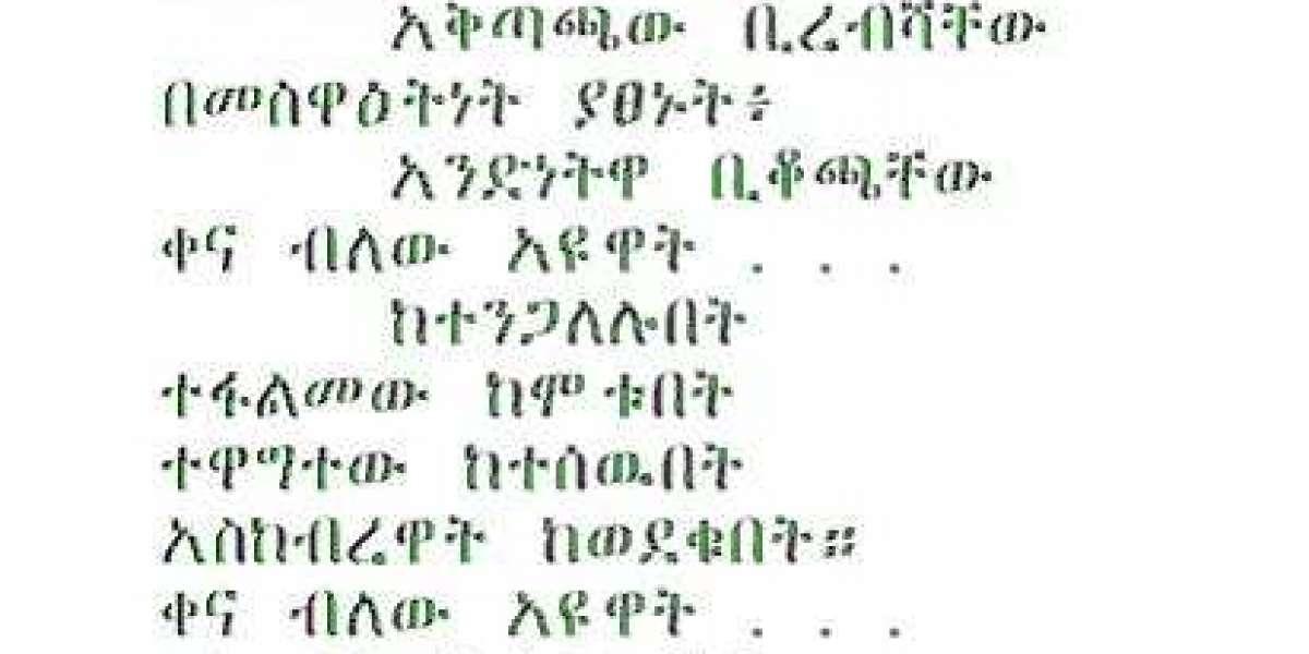 Download Of He K In Amharic (epub) Full Version Rar